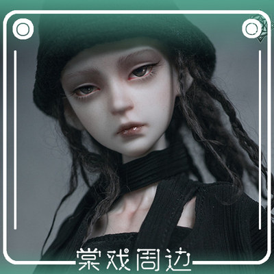 taobao agent 【Tang Opera BJD Doll】Zi Fei 4 points 1/4 special body female【Pineal gland】Free shipping