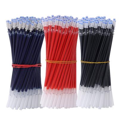 红色蓝色全针管中性笔芯0.38碳素笔芯批发0.5mm中性笔芯黑色包邮