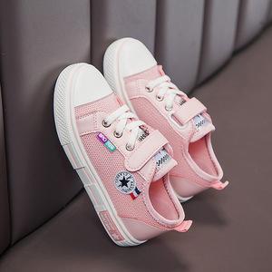2020春夏新款学生鞋子韩版休闲板鞋儿童帆布鞋女童布鞋魔术贴童鞋