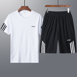南极人夏季短袖T恤+短裤