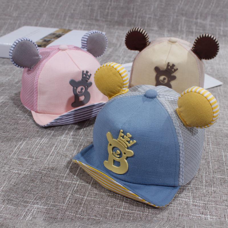 宝宝帽子春夏遮阳棒球鸭舌帽男童儿童网眼帽优惠价2元销量650件