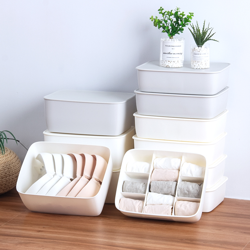 北欧家用收纳盒女抽屉式衣物分隔塑料收纳箱多功能文胸袜子整理盒