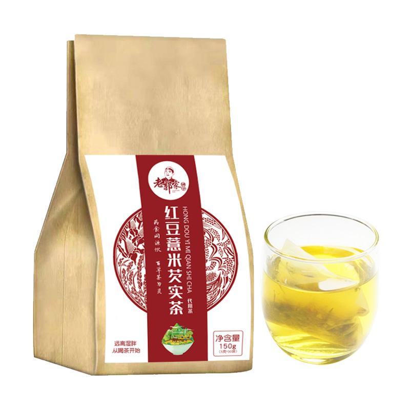【买2发3】老郭家铺子红豆薏米芡实茶赤小豆薏米大麦组合茶150g