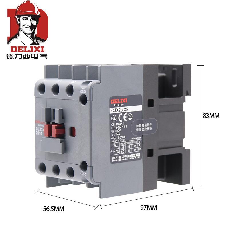 德力西交流接觸器CJX2S-25-01  220V