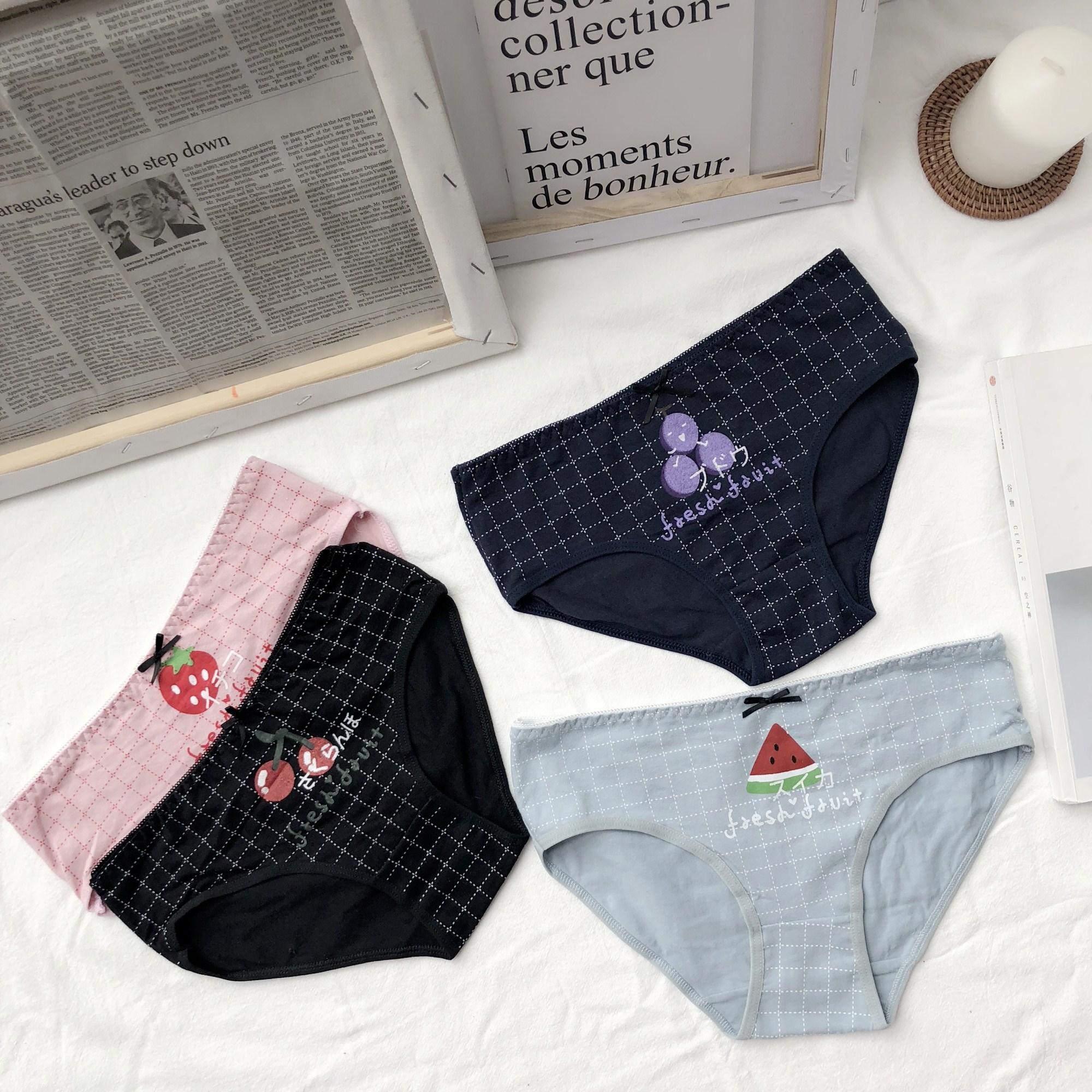 新款可爱甜美少女棉质亲肤透气无痕高腰三角裤内裤4条装