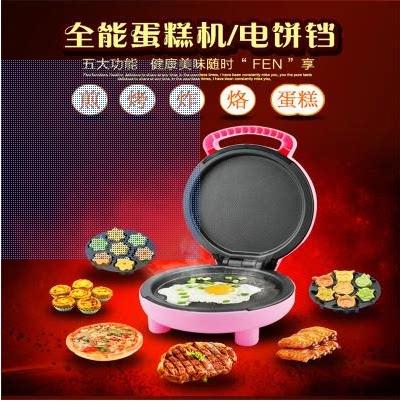 沃佳健蛋糕机家用全自动多功能迷你电饼铛煎饼机华夫可丽饼早餐机