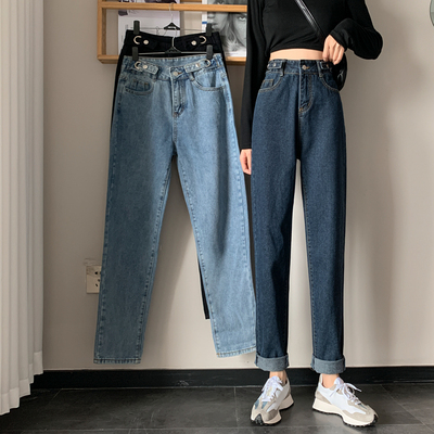 taobao agent Jeans women's straight loose loose spring, autumn and winter pants are thin and wild 2021 new high waist Harlan feet trousers