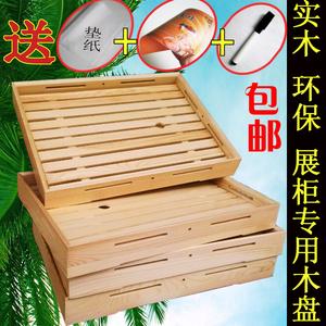 Khay bánh mì khay bánh mì bằng gỗ bánh mì bằng gỗ tấm gỗ tươi nướng khay gỗ khay gỗ showcase khay hiển thị