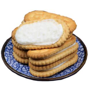 夹心饼干老式散称传统童年回忆80后怀旧手工怡派零食整箱四川儿时