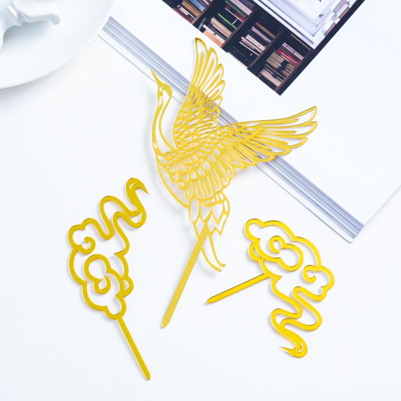 金色仙鹤祥云亚克力生日蛋糕装饰插件寿星
