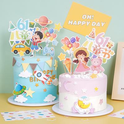 六一儿童节卡通可爱男女孩小熊蛋糕装饰