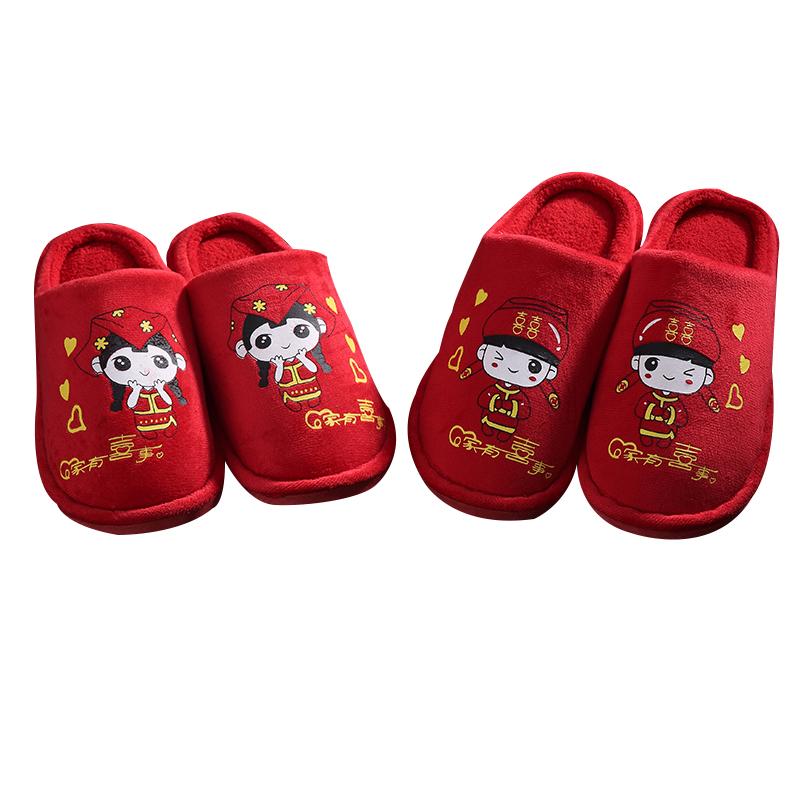秋冬季结婚庆红色拖鞋一对韩版室内情侣款卡通保暖棉拖鞋2双装
