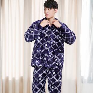 男士睡衣冬季长袖青年中年家居服男套装