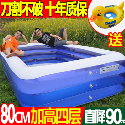 large family baby inflatable swimming pool thicken child Sea ball home large adult play pool