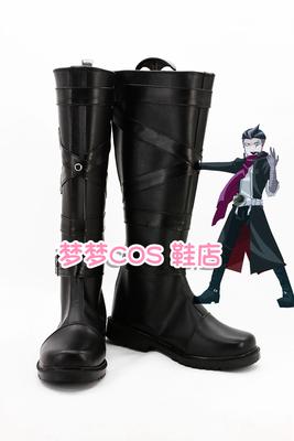taobao agent No. 1845 Danganron Dance Danganronpa Tanaka Eyes Snake Dream COSPLAY shoes COS shoes