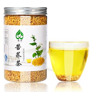 黄苦荞茶包邮正品养生花草茶罐装500g