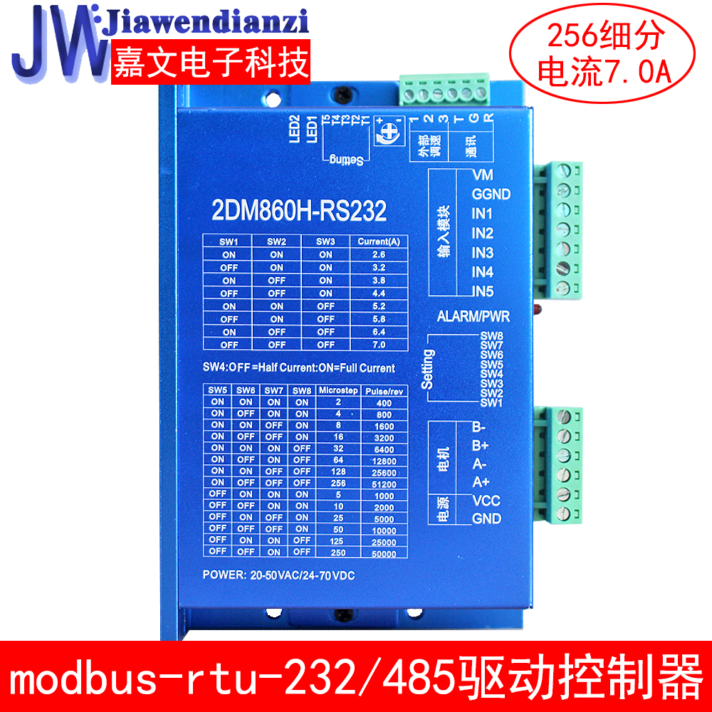 cheap Purchase china agnet Integrated stepper motor controller 57/86