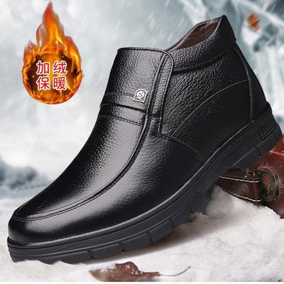 棉鞋男冬季保暖加绒真皮男士皮鞋子老人爸爸牛皮中老年皮棉鞋东北