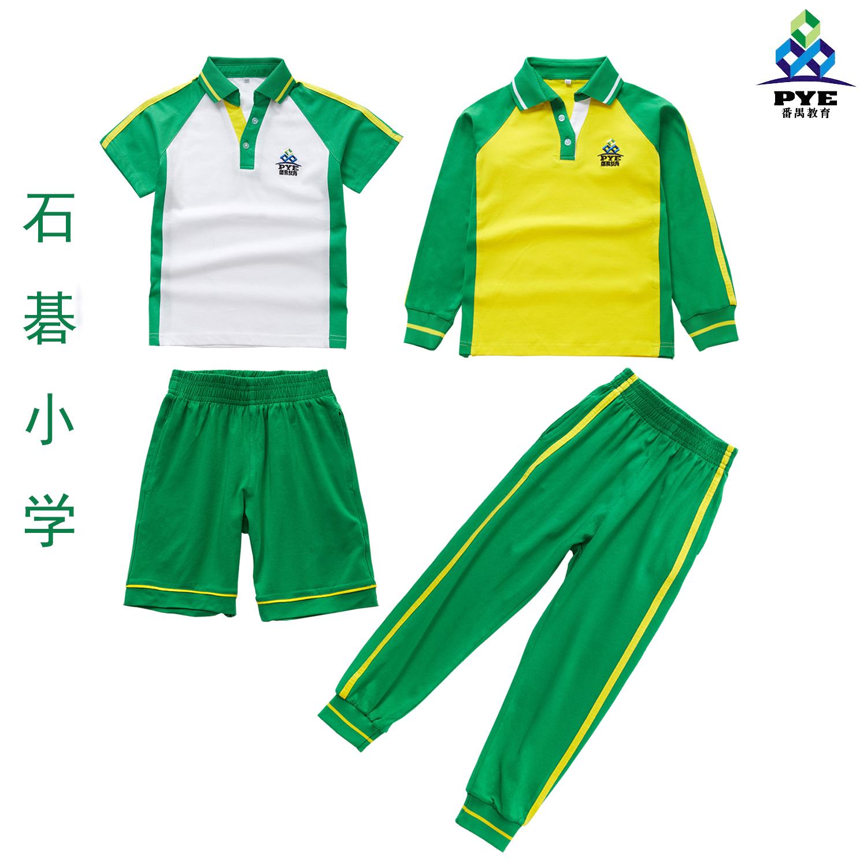 Quảng Châu Panyu Quận trung tâm Shijie học sinh tiểu học đồng phục nam và nữ 2019 áo phông cotton mùa hè mới đẹp - Đồng phục trường học / tùy chỉnh thực hiện