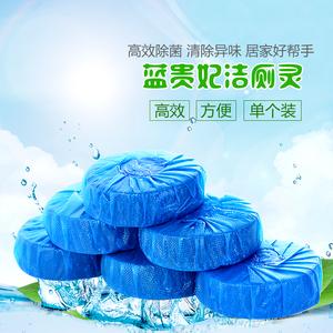 Nhà vệ sinh nước hoa chanh nhà vệ sinh Ling Ling bong bóng nhà vệ sinh nhà vệ sinh khử trùng nhà vệ sinh khử trùng mạnh chất tẩy rửa - Trang chủ