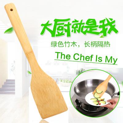 厨房木质铲子不粘锅专用炒菜木铲平底锅铲长柄无漆铲子厨具木锅铲