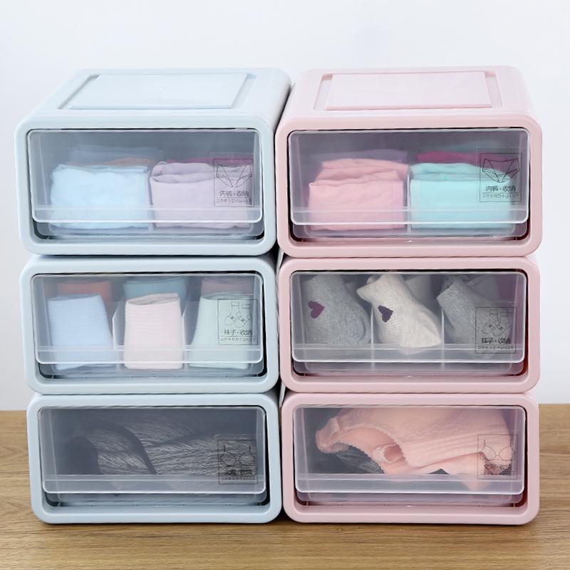 特大号抽屉式收纳盒柜内衣袜子收纳盒塑料储物柜衣柜整理箱 T