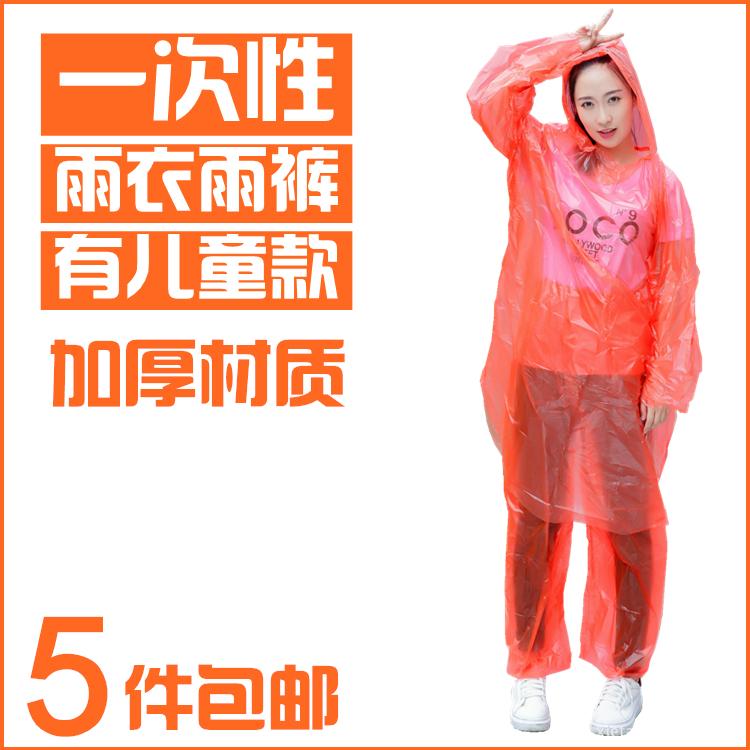 Siêu poncho dùng một lần áo mưa mưa quần bộ chia nhựa bóng quần áo trường tiểu học quần dài