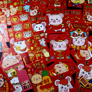 [90] 2020 new year of rat card is a red envelope.