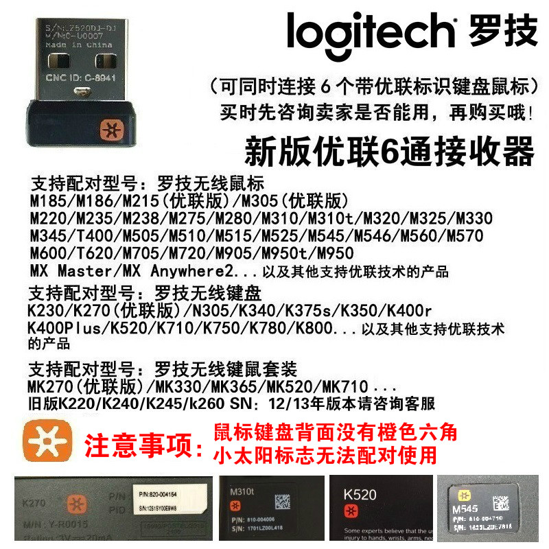 5 58]cheap purchase [The goods stop production and no stock]Logitech