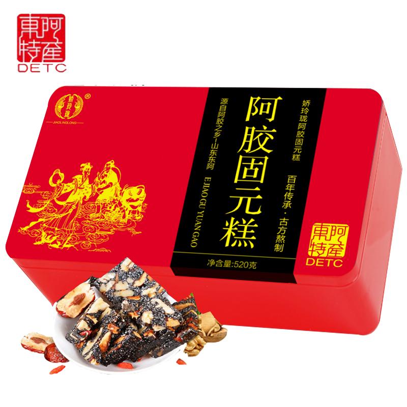 正宗山东东阿红枣枸杞阿胶糕520g铁盒即食阿胶固元糕原产地直发