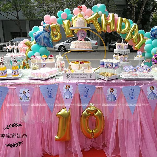 索菲亚苏菲亚公主Sofia女孩百天生日派对用品装饰布置甜品台