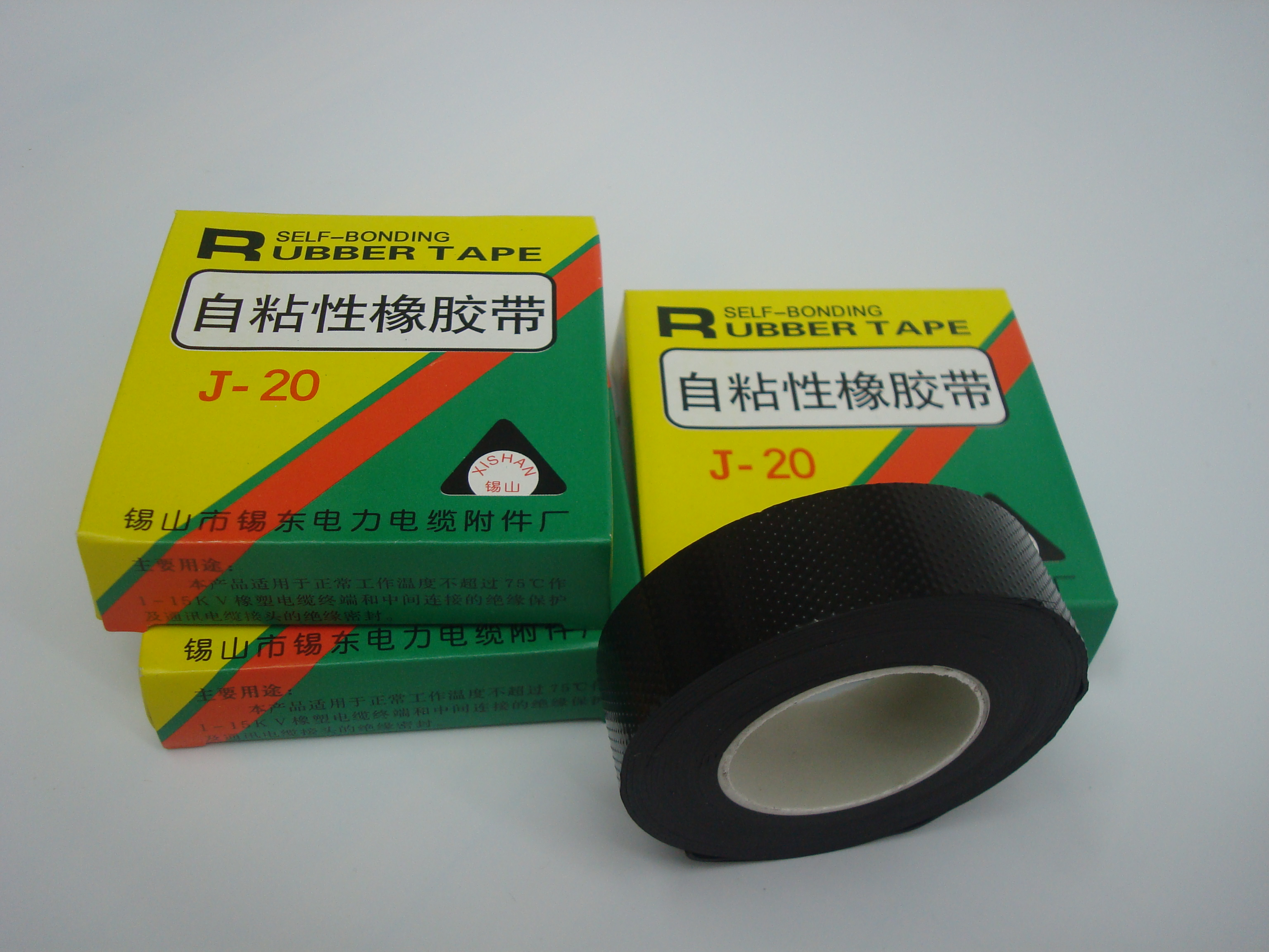 Self-adhesive rubber belt j-20 Electrical insulation tape 0.8*25MM