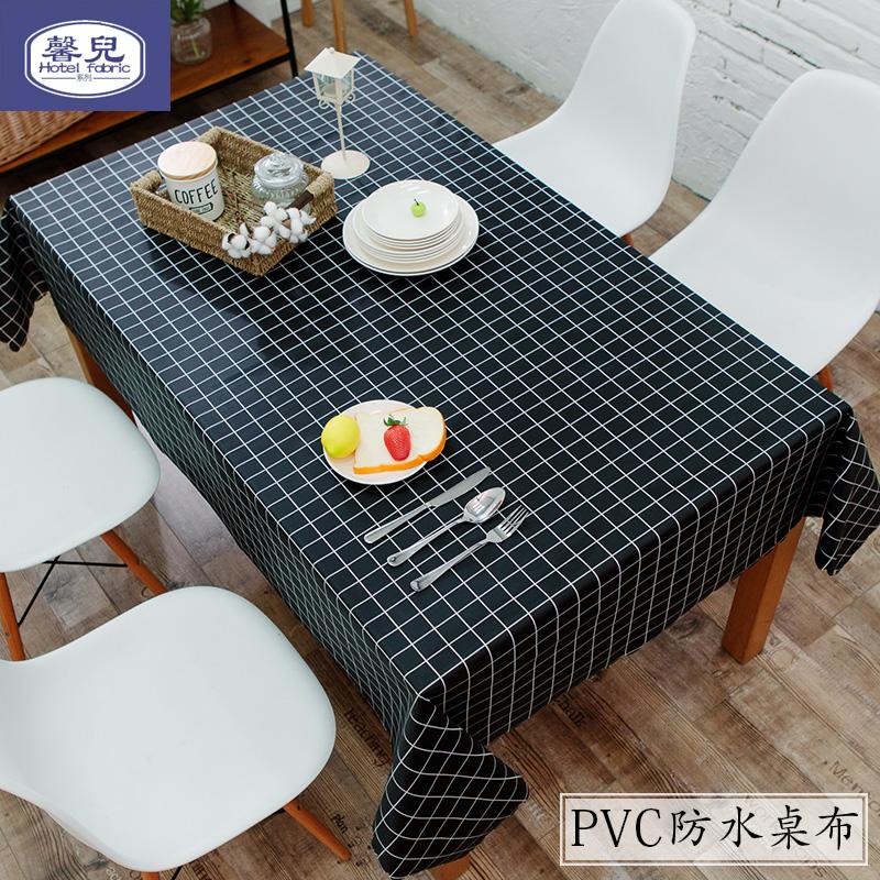 文艺小清新餐桌布布艺防水防油防烫免洗PVC台布长方形茶几布格子