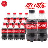 14点开抢!如意购APP跳转→补贴价:可口可乐300ml*12瓶 9.5元 秒杀