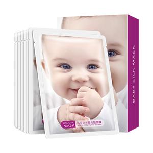 碧素堂婴儿蚕丝面膜正品补水保湿控油淡化斑印收缩毛孔紧致女10片