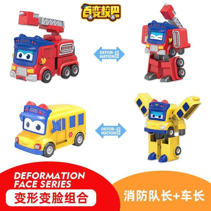 Xe buýt trường học đa dạng Xe buýt trẻ em Cậu bé biến dạng Robot Xe buýt đi học Xe buýt cảnh sát PCCC Goethe Xe cảnh sát phòng cháy chữa cháy Đồ chơi sáu trong một - Đồ chơi robot / Transformer / Puppet cho trẻ em