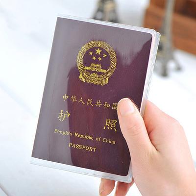 防水多功能护照保护套 透明便携超薄磨砂PVC护照包证件套卡夹