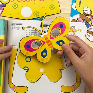 兒童手工立體摺紙剪紙書diy製作材料