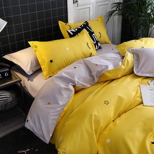 磨毛斜纹格子学生宿舍保暖四件套被套床单