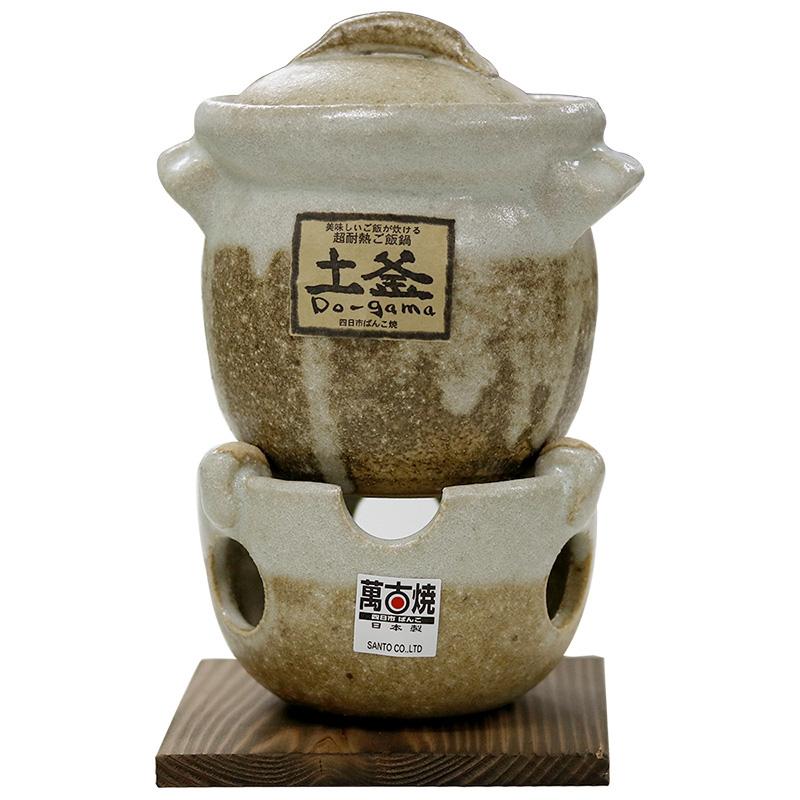 日本万古烧一人食迷你米饭锅,实用酒精砂锅礼物