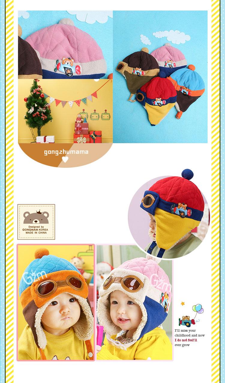 韓版秋冬季嬰兒童毛線帽