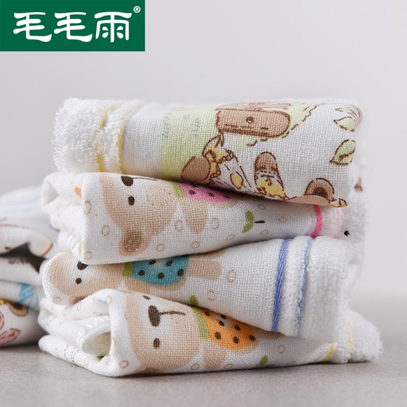 6条装男女宝宝纯棉儿童洗脸专用超软家用四方巾正方形小毛巾批發