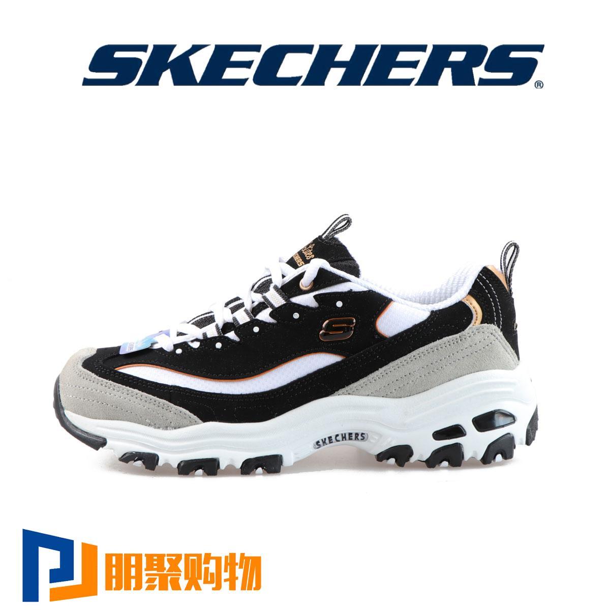 韩国代购n字运动鞋_专柜正品 斯凯奇skechers 韩国黑白熊猫运动鞋 Dlites 99999720 ...