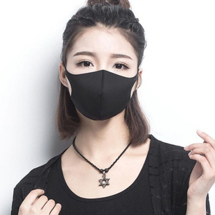 明星同款海绵黑色防尘透气可清洗易呼吸口罩