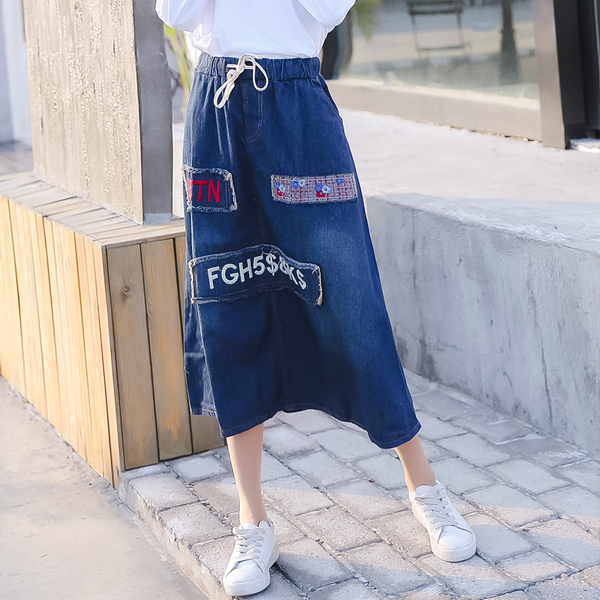 Retro Fashion Embroidery Patch Pleated Long Denim Skirt