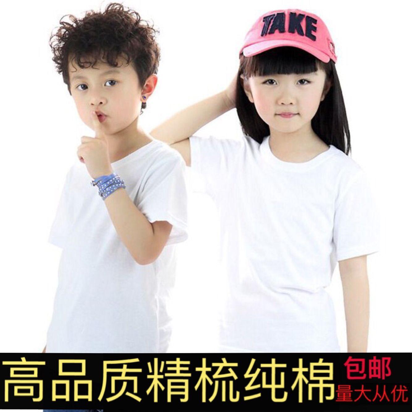 Tinh khiết bông trắng trẻ em của vòng cổ ngắn tay T-Shirt chàng trai và cô gái mặc tay sơn trống từ bi mẫu giáo quần áo