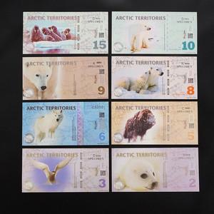 8 bộ của Bắc Cực Nhân Dân Tệ động vật kỷ niệm ngân hàng Bắc Cực lục địa tiền xu kỷ niệm nhựa tiền giấy ngoại tệ bộ sưu tập tiền xu