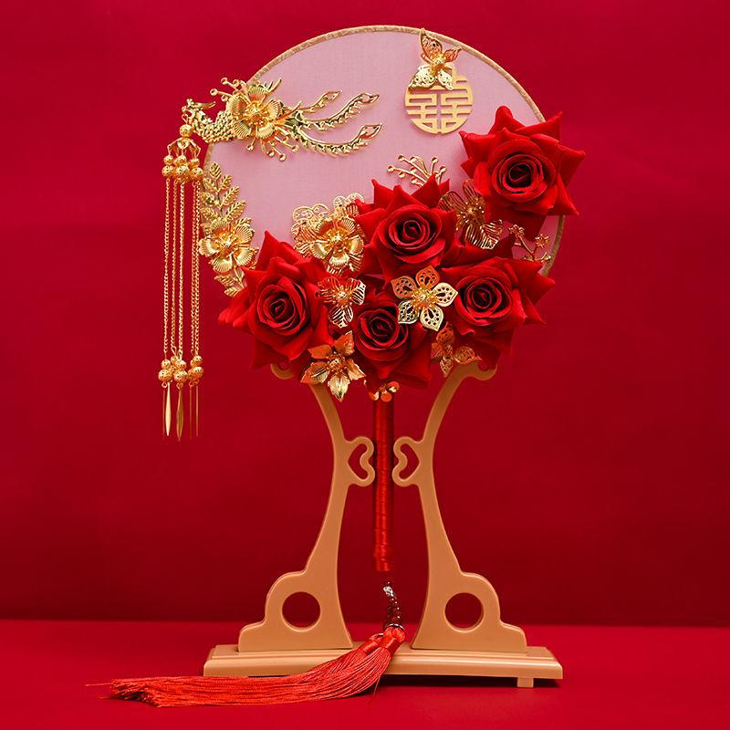 小红书中式扇子新娘遮面手捧花古风结婚秀禾团扇婚礼出嫁喜扇成品