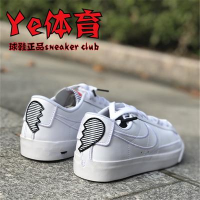 Ye体育耐克NIKE情人节女生限定爱心小白鞋休闲低帮板鞋AJ0866-100-郑大大鞋业