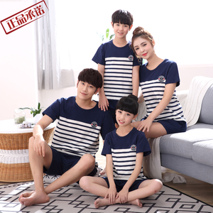 Mùa hè váy cha mẹ và con bông đồ ngủ ngắn tay cotton gia đình ba đơn giản sọc dịch vụ nhà phù hợp với mẹ của phụ nữ phần mỏng